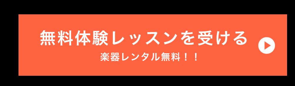 taiken_icon